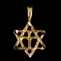 Star Of David With Cross - R-126